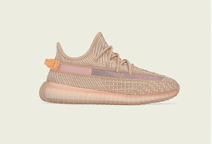 "Yeezy 350 Boost V2 ""Clay"""